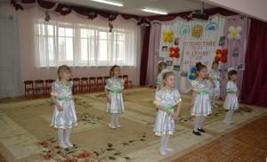 ДЕНЬ ОТКРЫТЫХ ДВЕРЕЙ В МБДОУ детский сад 6