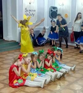 Танцевальная радуга