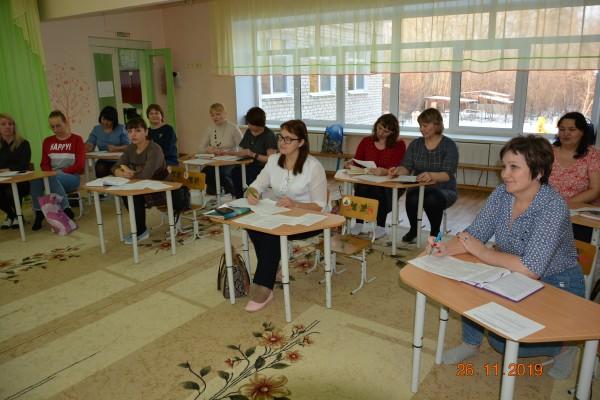 Опытные педагоги ДС 6 (4)