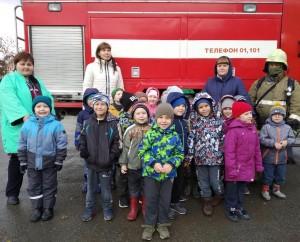 Пожарные в гостях у дошкольников из 6 детского сада